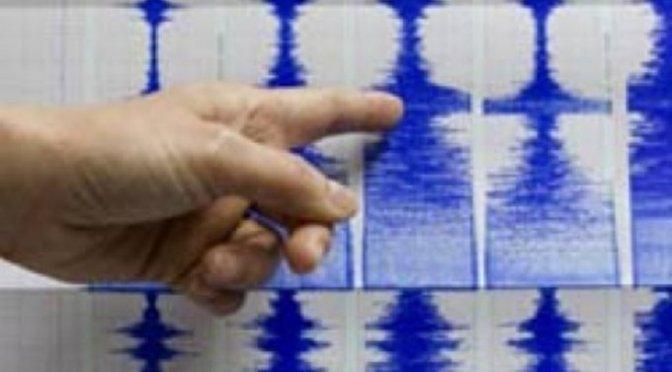 Powerful Earthquake Strikes Off Japan, No Danger Of Tsunami