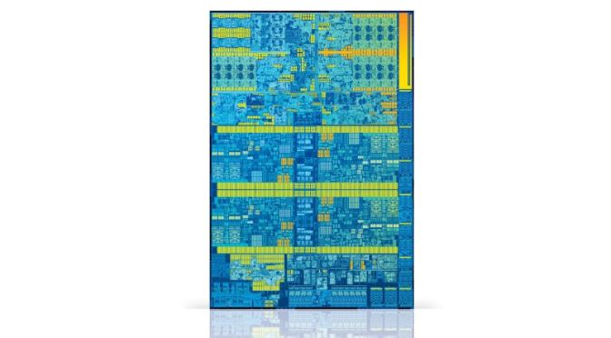 Intel's New Skylake Processors: What You Need To Know