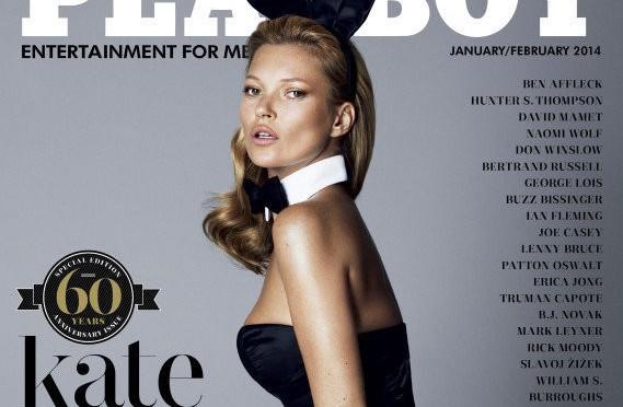 Playboy Magazine Quits Publishing Full Nudes