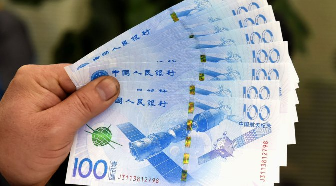 China's Yuan To Become A Main Reserve Currency
