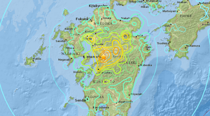 MASSIVE EARTHQUAKES STRIKE JAPAN TWO DAYS IN A ROW