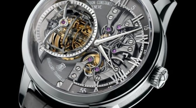 The Vacheron Constantin Maître Cabinotier Retrograde Armillary Tourbillon