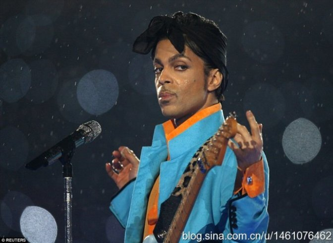 Report: Mislabeled Pills Found At Prince's Estate Contained Fentanyl