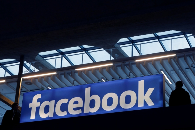 Facebook shows no sign of stopping, now has 1.86 billion users
