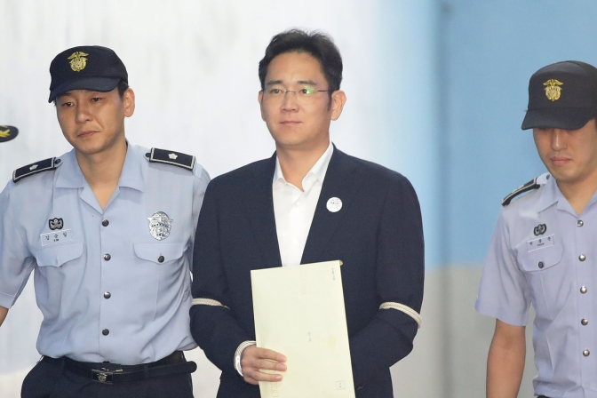 Samsung leader found guilty of bribery and embezzlement