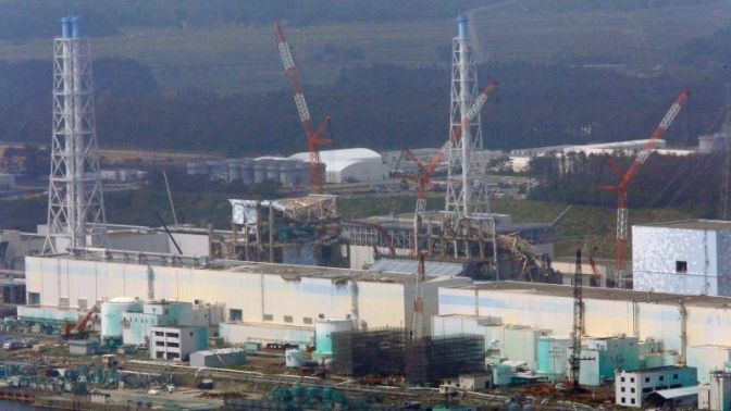 Suspected Bomb From WW2 Found at Fukushima Nuclear Site