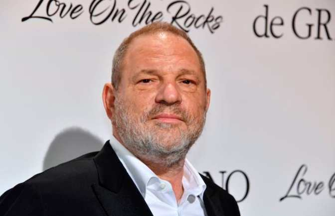 Weinstein Company Reportedly Close to Selling for Less Than $500 Million