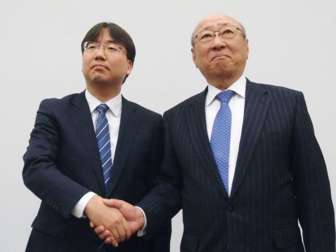 Everything We Know About Nintendo's Next President