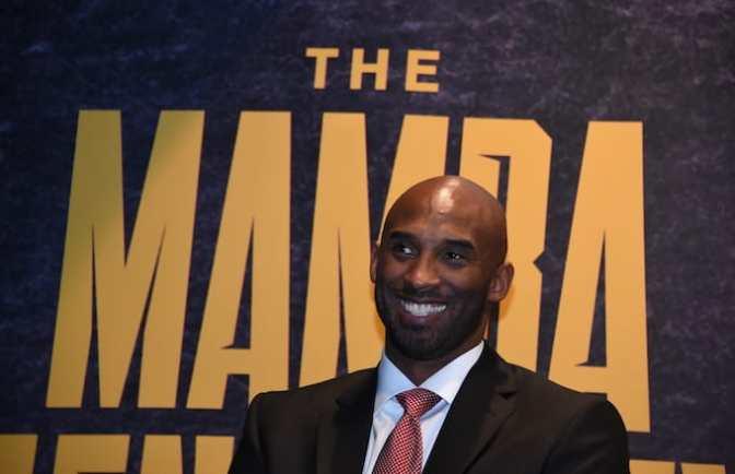 Kobe Bryant's Mamba Sports Academy Coming to L.A.