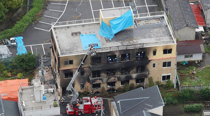 33 Confirmed Dead in Suspected Arson Attack on Japanese Anime Studio Kyoto Animation
